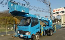 高所作業車(スカイマスター) 9.9M 12M 17M