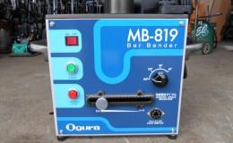 鉄筋曲げ機(バーベンダー) MB-225,MB-19 (SD490対応モデル)