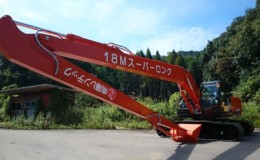 ZX200LC-3 18mスーパーロング