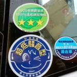【商品入荷情報】油圧ショベルZX120-6(14Mスーパーロング)を入荷しました。